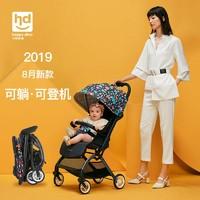 小龙哈彼可坐可躺婴儿推车轻便折叠宝宝推车