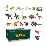 Nükied 纽奇 儿童仿真恐龙乐园模型玩具12只装 礼盒套装