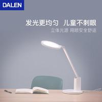 达伦(DALEN)国AA级LED护眼台灯 立体光源护眼灯 减蓝光台灯DL-31