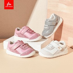 Amore Materno 爱慕·玛蒂诺宝宝学步鞋
