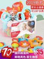 皇儿婴儿手摇铃0-1岁 新生儿宝宝早教益智牙胶玩具0-3-6-12个月