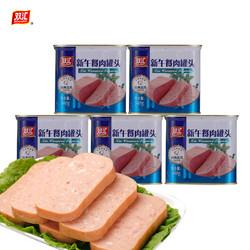双汇火腿肠新午餐肉罐头340g*5早餐户外烧烤速食整箱批发