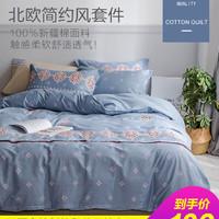 南极人纯棉四件套全棉床单被套单人学生三件套双人4件套床上用品