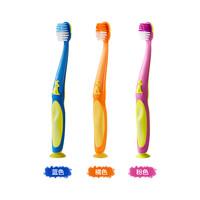 德国进口宝儿德宝宝儿童牙刷 乳牙专用软毛婴儿1-2-3-6岁 *2件