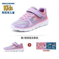 双11预售:斯凯奇女童舒适休闲鞋 减震跑步运动鞋 81358L