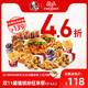 电子券码 肯德基双11超值缤纷狂享餐(5-6人) KFC优惠兑换券 118元