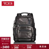 TUMI/途明Alpha Bravo系列时尚商务男士皮质Knox双肩背包