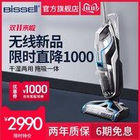 bissell必胜无线吸尘器家用大吸力手持洗地机干湿两用多功能合一