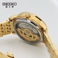 SEIKO日本精工手表女机械表钢带女表SSA850J1