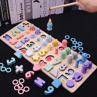 儿童认数字拼图益智玩具宝宝1岁智力开发2男女孩3幼儿园早教积木