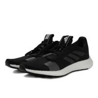 adidas 阿迪达斯 SenseBOOST GO F33908  男款跑步鞋