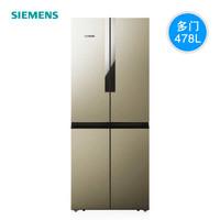 双11预售:SIEMENS 西门子 KM47EA13TI 十字对开门冰箱 478L