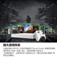 Microsoft 微软 Xbox One X 1TB 游戏机 超时空特别版