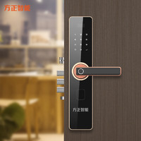 Founder 方正 FZ-X2 智能电子锁