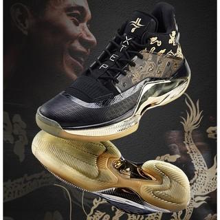 双11预售 : XTEP 特步 游云4 981419121321 男士篮球鞋