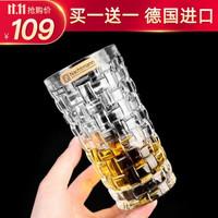 德国奈赫曼Nachtmann水晶玻璃杯果汁杯洋酒杯 编织款395ml单支 *2件