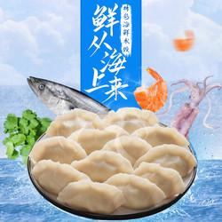 泰祥 虾仁水饺360g*3袋+鱿鱼水饺360g*3袋