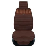 Mubo 牧宝 MSJ-W801 汽车夏季座垫凉垫 专车专用