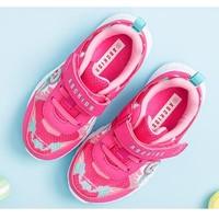 双11预售 : ABC KIDS 儿童运动鞋 多色可选