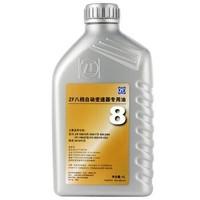 ZF 采埃孚 8速自动变速箱油 8HP 1L