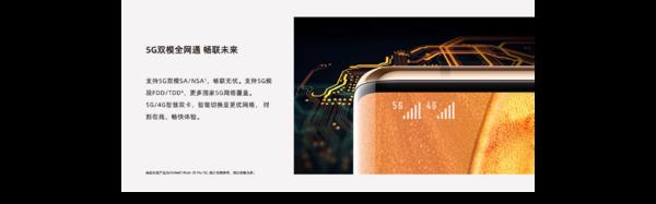 HUAWEI 华为 Mate30系列 5G版 智能手机 开启预售