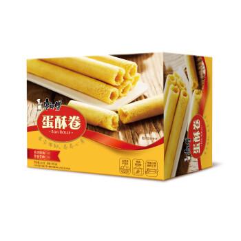 康师傅 蛋酥卷鸡蛋卷营养早餐办公室休闲零食小吃饼干蛋糕点心奶油芝麻混合口味432g(新老包装随机发货)