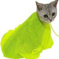 猫咪洗澡神器专用小猫剪指甲防抓咬袋子给猫洗澡的用品猫猫洗猫袋