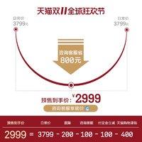 Buydeem/北鼎 T535家用多功能烤箱 31.5L小型空气炸烤鸡发酵烤箱