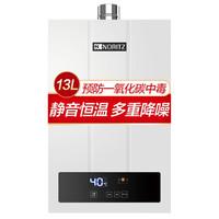 能率(NORITZ)13升静音恒温 CPU智能控制系统 燃气热水器GQ-13F3FEX(天然气)(JSQ25-F3)
