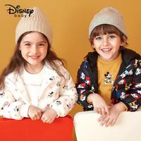 【迪士尼】90%白鸭绒儿童羽绒服