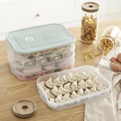 聚多宝 食物收纳盒 饺子盒 3层
