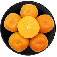 唐鲜生 阳丰脆硬柿子 带箱约5.5斤