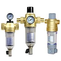 沁园净水器QQ-T3/T4/T2 家用全屋自来水前置过滤器反冲洗 QQ-T3