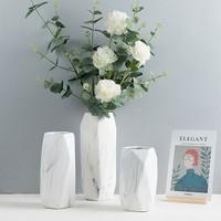 北欧家居装饰品陶瓷花瓶摆件几何花瓶花艺 石纹几何三件套+1束尤加绿2束白牡丹