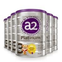 a2 艾尔 Platinum 白金版 婴儿配方奶粉 3段 900g 6罐
