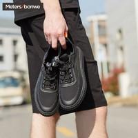 Meters bonwe 美特斯邦威 板鞋 *2件