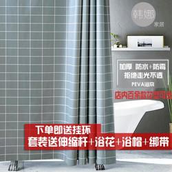 韩娜 塑料浴室帘 *3件