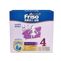 Friso 美素佳儿 儿童配方奶粉 4段 1200g*6罐