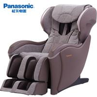 Panasonic 松下 EP-MA04 全自动 按摩椅 浅褐色