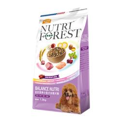 麦富迪狗粮1.3kg 牛肉双拼粮小型犬泰迪雪纳瑞比熊贵宾博美通用型