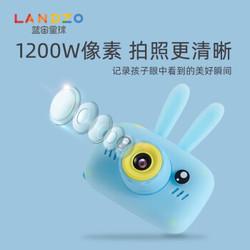 LANDZO 蓝宙 儿童动物相机玩具 + 8GB卡