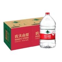 农夫山泉 饮用天然水 5L*4瓶/箱*2箱