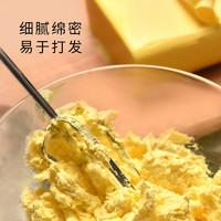 烘焙黄油雪花酥500g*2包12.8元 *2件