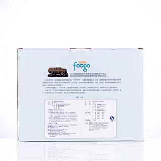 THERMOS 膳魔师 FOOGO  BP5353+BS5353 儿童保温杯套装 蓝色