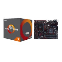 AMD 锐龙 Ryzen 7 2700 CPU处理器 搭 ASUS 华硕 PRIME X370-A 主板 套装