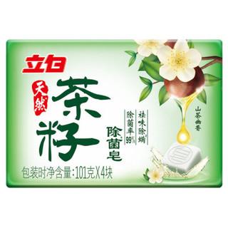 立白 天然茶籽除菌皂 101g*4块