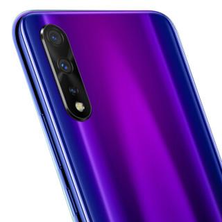 vivo iQOO Neo 855版智能手机 (6GB、128GB、全网通、电光紫)