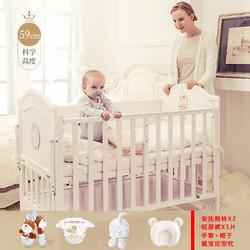 SPIRIT KIDS婴儿床  多功能欧式新生儿摇篮床宝宝床
