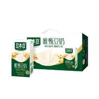 豆本豆 唯甄豆奶 原味 250ml*24盒 *4件