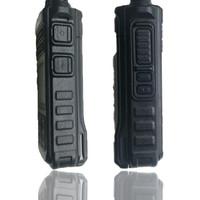 BFDX 北峰 cm625s 对讲机 黑色